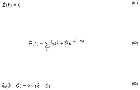 FDTD - Equation 61, 62 and 63
