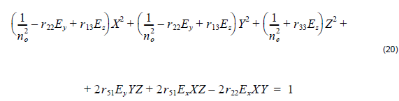 Optical BPM - Equation 20